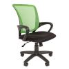 Darbo Kėdė CHAIRMAN 969 Žalia