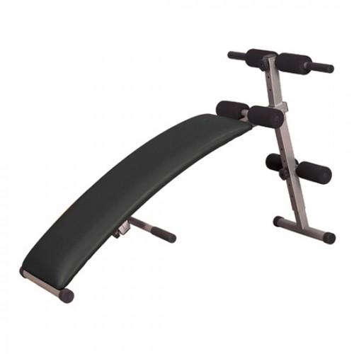 Reguliuojamas treniruočių suoliukas inSPORTline Curved