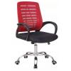 Pasukama Biuro Kėdė VANGALOO DM8101, Raudona / Juoda
