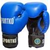 Odinės bokso pirštinės SportKO PK1 -  Blue  12 oz