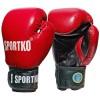 Odinės bokso pirštinės SportKO PK1 - Red 12 oz