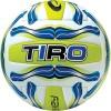 Tinklinio kamuolys Spokey TIRO II