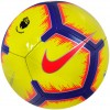 Futbolo kamuolys Nike Premier League Pitch SC3597 710